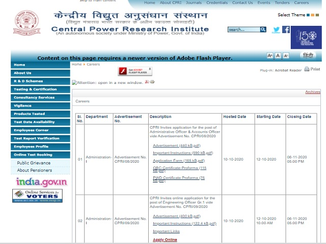 CPRI Recruitment 2020: Apply for 11 Engineering Officer Grade-1 Posts
