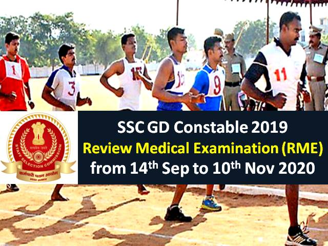 SSC GD Constable 2020 Review Medical Examination (RME) from 14th Sep to 10th Nov 2020: Check Detailed RME Procedure, CRPF Admit Card Download Link, COVID-19 Rules