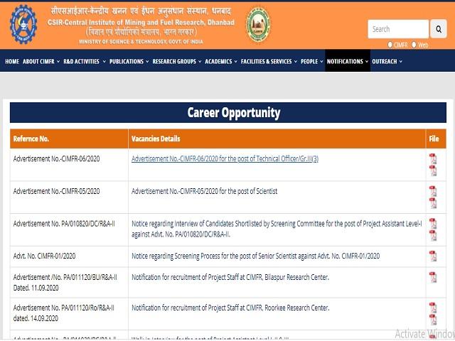 CSIR-CIMFR Recruitment 2020