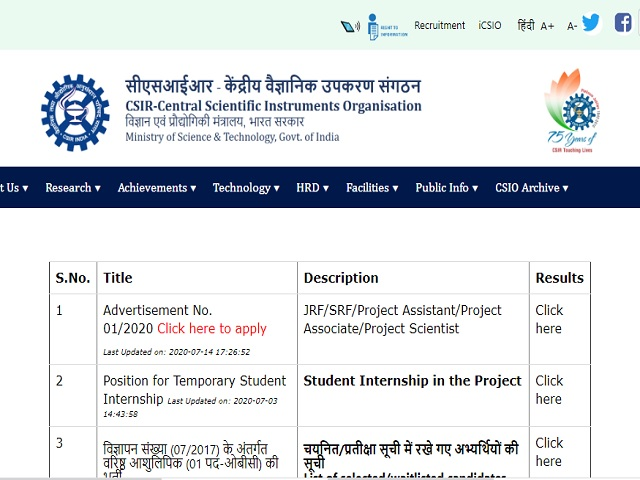 CSIR -Central Scientific Instruments Organization (CSIO) JRF, SRF, Project Assistant & Other Posts 2020