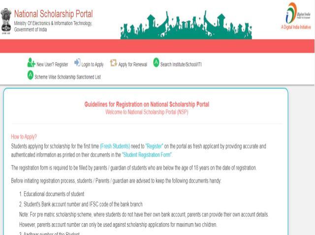 CSS Scholarship 2020