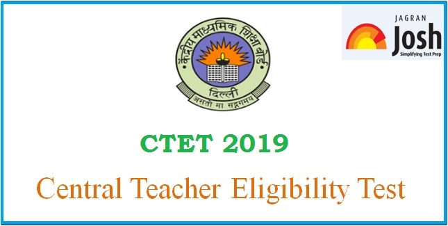 CTET 2019 Application Form Correction and New Cities