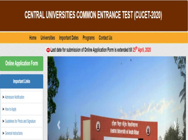 CUCET 2020 Application dates extended
