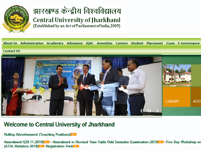 Central University of Jharkhand CUJ Recruitment 2020