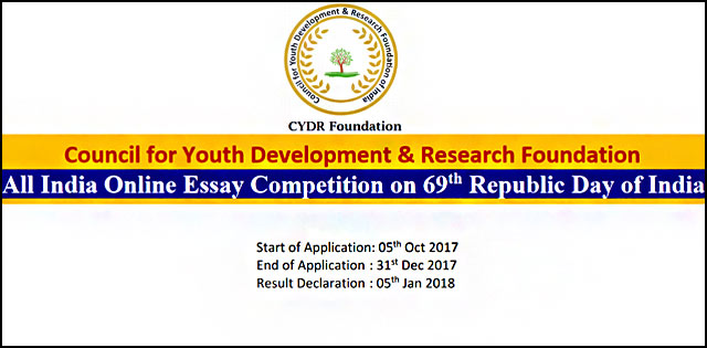 all online essay competition cbse cydr all online essay competition 2017