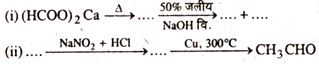 chemistry second practice paper