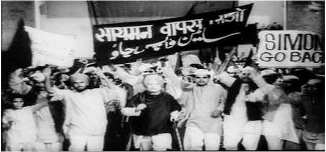 Chandra Shekhar Azad Jhansi