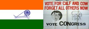 Indira Gandhi reign symbol of INC
