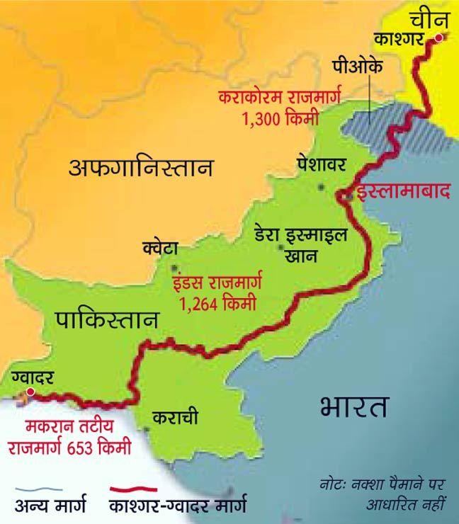 China-pakistan-economic-corridor-route-map