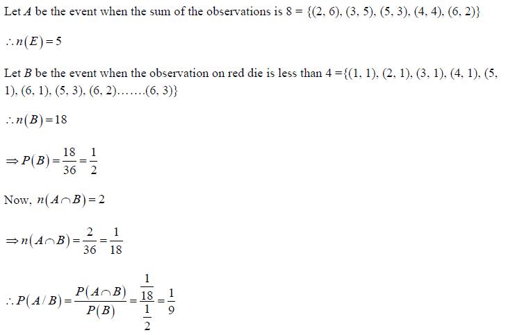 Class 12 Mathematics Solved Paper 2018