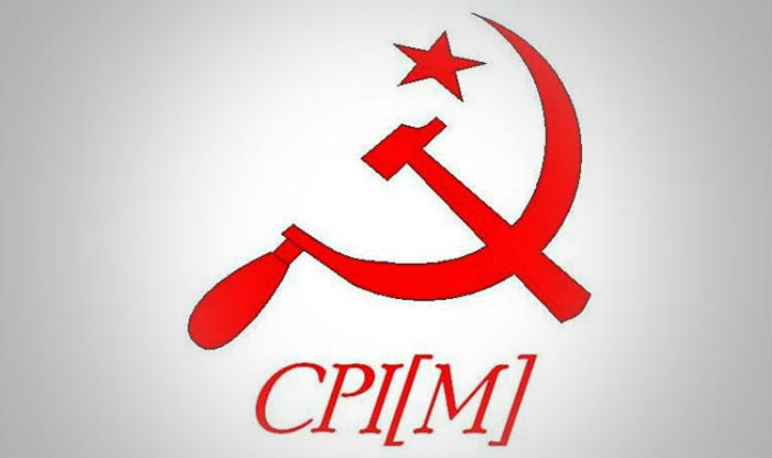 CPI M Symbol history