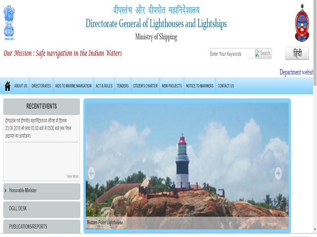 DGLL Navigational Assistant and Technician (Gandhidham) Posts 2019