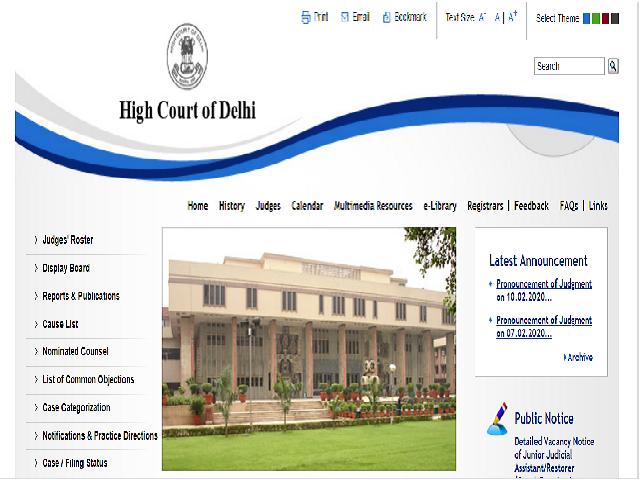Delhi High Court HJS Mains Admit Card 2020