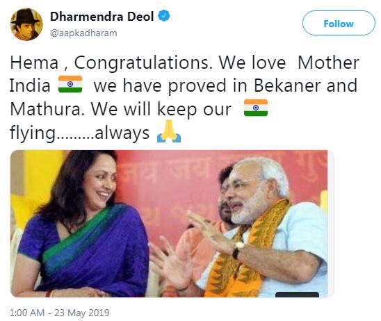 Dharmendra Tweet