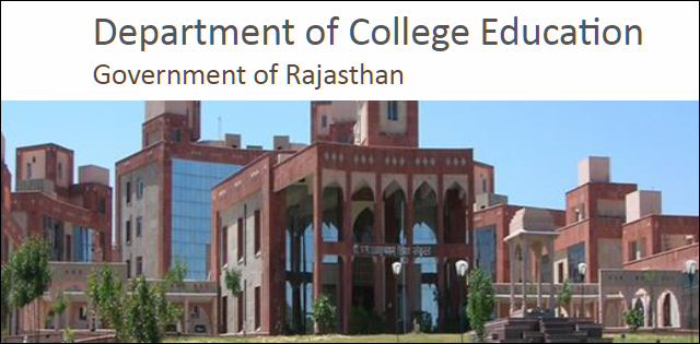 Rajkiya Medical College, Barmer Rajasthan Recriutment