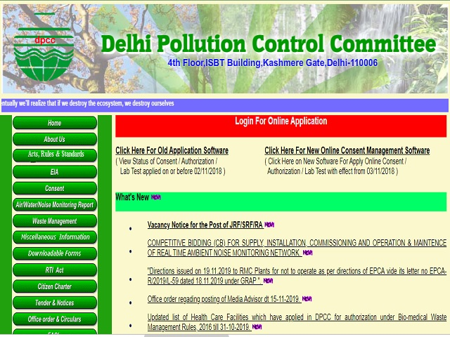 Delhi Pollution Control Committee (DPCC) Junior Research Fellow and Other Posts 2019