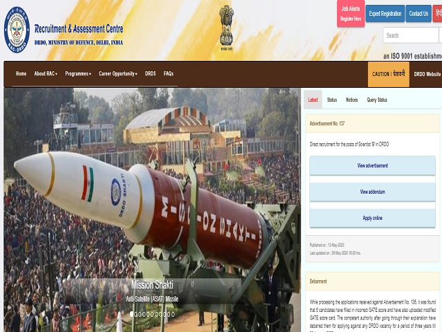DRDO Junior Research Fellow Post Job