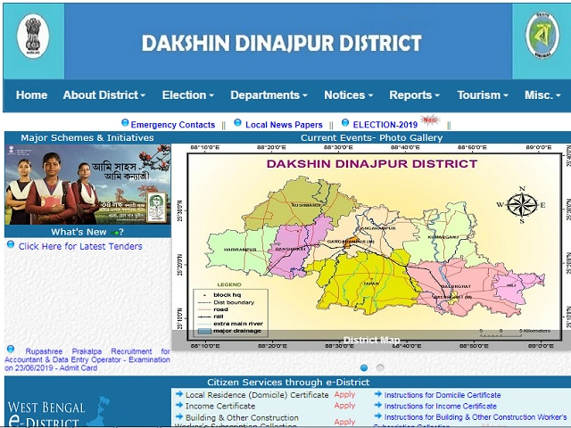 Dakshin Dinajpur District Staff Nurse, Medical Officer and Other Posts 2019