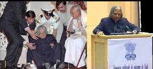 APJ Abdul Kalam Death