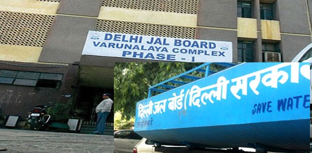 Delhi Jal Board Recruitment 2017