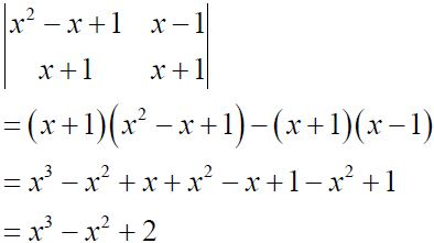 NCERT Solutions for CBSE Class 12 Mathematics ‒ Chapter 4: Determinant (Exercise 4.1, Solution 2 - ii)