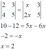 NCERT Solutions for CBSE Class 12 Mathematics ‒ Chapter 4: Determinant (Exercise 4.1, Solution 7 - ii)