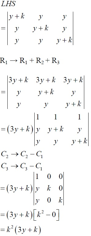 NCERT Solutions for CBSE Class 12 Mathematics ‒ Chapter 4: Determinant, Exercise 4.2 (Solution 10 - ii)