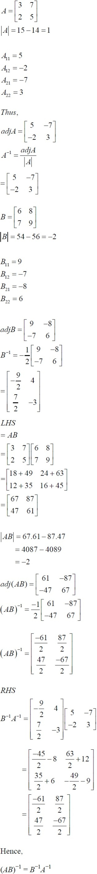 NCERT Solutions for CBSE Class 12 Mathematics ‒ Chapter 4: Determinant (Solution 12)