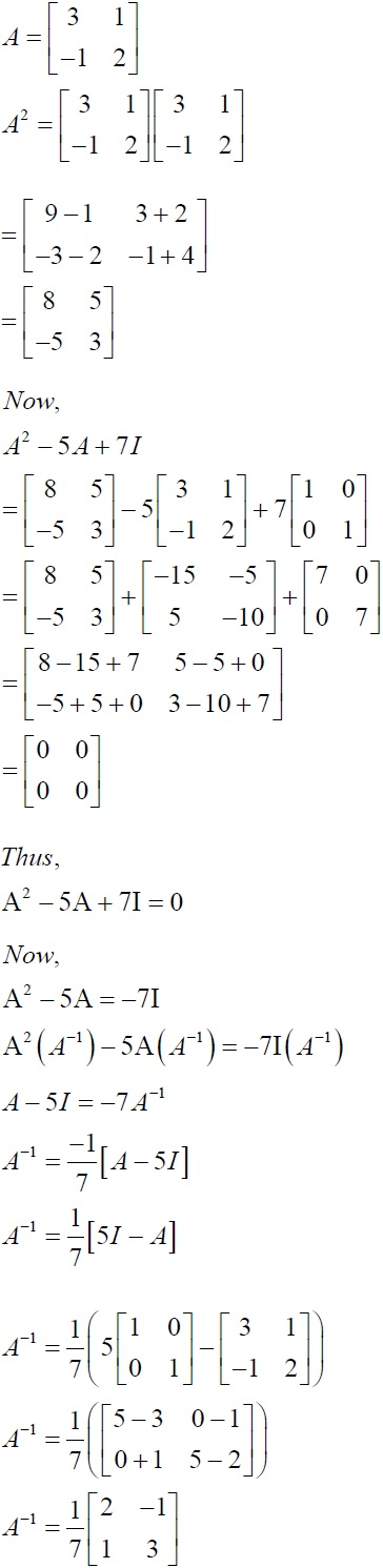 NCERT Solutions for CBSE Class 12 Mathematics ‒ Chapter 4: Determinant (Solution 13)