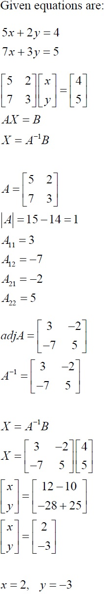 NCERT Solutions for CBSE Class 12 Mathematics ‒ Chapter 4: Determinant (Solution 7)