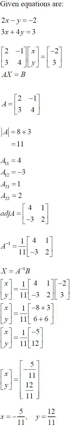 NCERT Solutions for CBSE Class 12 Mathematics ‒ Chapter 4: Determinant (Solution 8)