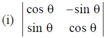 NCERT Solutions for CBSE Class 12 Mathematics ‒ Chapter 4: Determinant (Exercise 4.1, Question 2 - i)