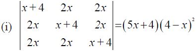 NCERT Solutions for CBSE Class 12 Mathematics ‒ Chapter 4: Determinant, Exercise 4.2 (Question 10 - i)