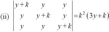 NCERT Solutions for CBSE Class 12 Mathematics ‒ Chapter 4: Determinant, Exercise 4.2 (Question 10 - ii)