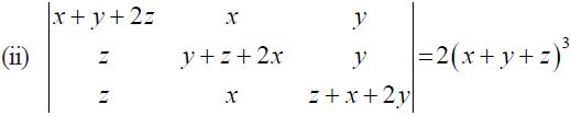 NCERT Solutions for CBSE Class 12 Mathematics ‒ Chapter 4: Determinant, Exercise 4.2 (Question 11 - ii)