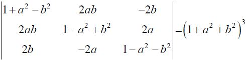 NCERT Solutions for CBSE Class 12 Mathematics ‒ Chapter 4: Determinant, Exercise 4.2 (Question 13)