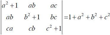NCERT Solutions for CBSE Class 12 Mathematics ‒ Chapter 4: Determinant, Exercise 4.2 (Question 14)