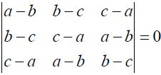 NCERT Solutions for CBSE Class 12 Mathematics ‒ Chapter 4: Determinant, Exercise 4.2 (Question 2)