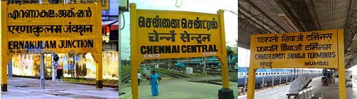 Difference between Terminal, Junction and Central Station in Indian Railways?