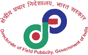 Directorate Field Publicity Recruitment 2017