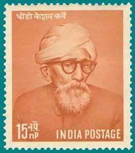 Dr DK Karve Stamp