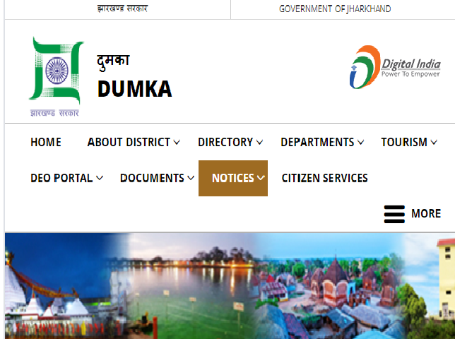 MNREGA Dumka Recruitment 2020