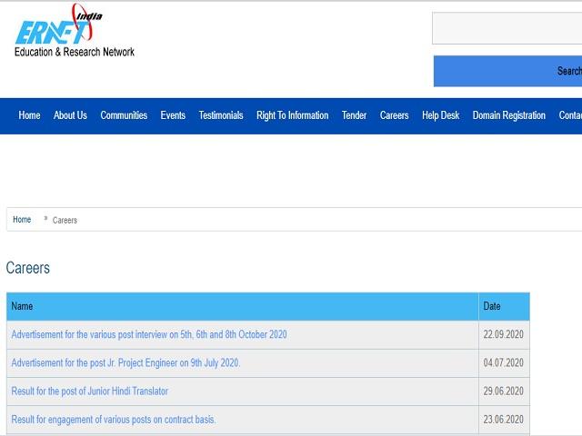 ERNET India Recruitment 2020