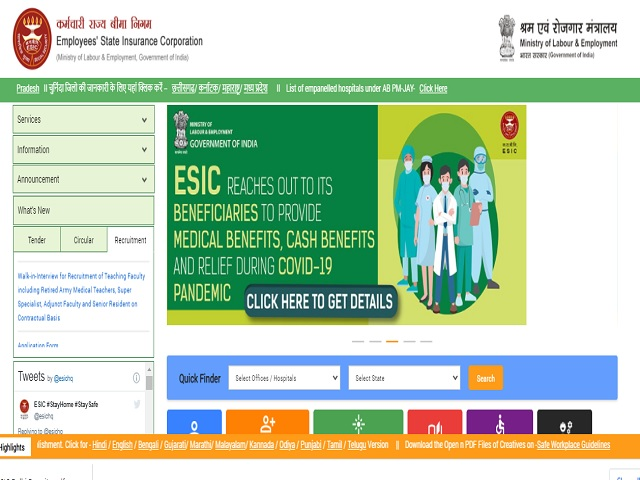 ESIC Alwar Recruitment 2018