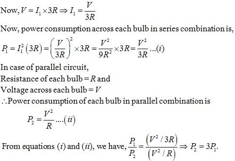 Electricity NCERT Exemplar Numericles