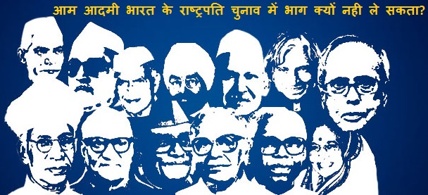 Election-of-president-of-India