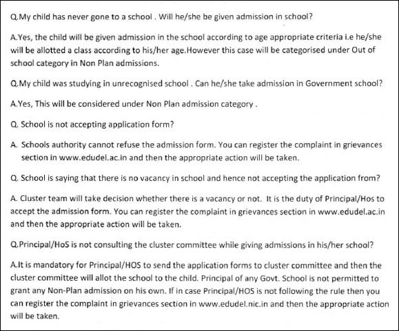Govt School Admissions FAQs