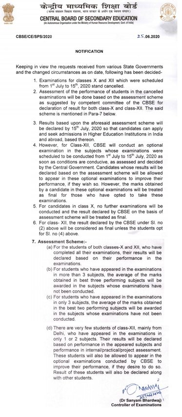 Supreme Court Approved Assessment Scheme  & Updates About CBSE Result 2020