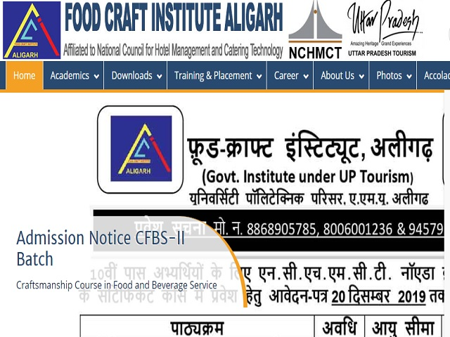 Food Craft Institute, Aligarh Assistant Lecturer and Other Posts 2019