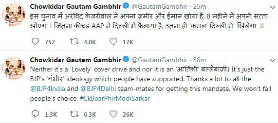 Gautam Gambhir tweet